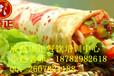 土耳其烤肉休闲快餐主流食品土耳其帝国宫廷烤肉宴会
