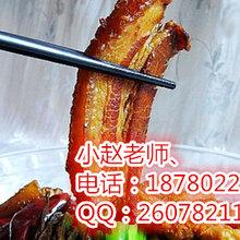 把子肉怎么做好吃把子肉技术培训就到成都顶正
