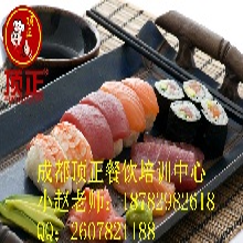 成都顶正寿司技术培训寿司的做法寿司加盟寿司配方寿司成本费用分析图片