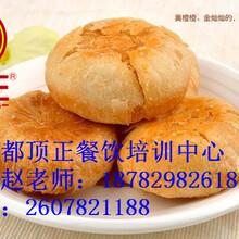 成都顶正肉松饼技术培训肉松饼加盟肉松饼的做法肉松饼怎么做好吃图片