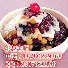 成都壹动力冰粥技术培训制作冰粥所需材料冰粥加盟费是多少冰粥怎么做好吃冰粥的种类制作冰粥所需设备