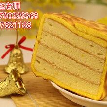 虎皮蛋糕虎皮蛋糕做法大全虎皮蛋糕加盟推荐四川壹动力虎皮蛋糕怎么做好吃