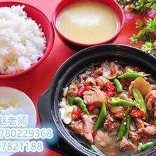 黄焖鸡米饭加盟黄焖鸡米饭的做法黄焖鸡米饭配方四川壹动力