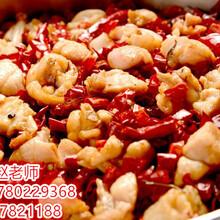 学川菜技术多少钱麻婆豆腐的做法