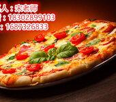 披萨的做法大全寿司核心技术教学满记甜品如何做种类大全