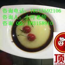 四川豆花的做法四川豆花哪里技术好蛋挞做法图片