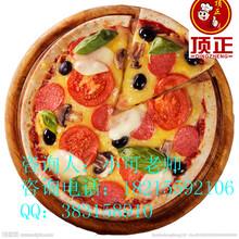 披萨的做法大全寿司核心技术教学图片
