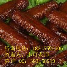 绝味鸭脖配方和做法使用周黑鸭技术指导教学北京烤鸭如何腌制图片