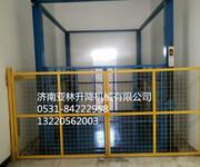 升高4米升降机厂家4米液压货梯定制图片