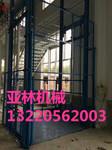 黑龙江升降机供应商黑龙江2层升降机生产厂家图片