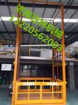 升高3米升降机3米液压升降机价格图片