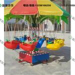 儿童旋转飞鱼游艺机介绍,公园里孩子们玩的旋转飞鱼价格和厂家图片