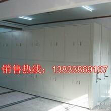 亳州涡阳资料室密集架图片