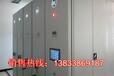齐齐哈尔龙江档案室专用密集架价格