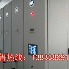 永州江永供电局档案密集架图片