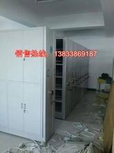 衡阳南岳区档案库密集柜图片