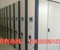 成都温江区档案密集架移动