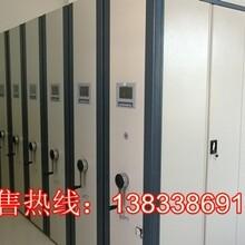 晋中平遥档案室密集架厂家图片