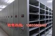 湖北鄂州智能式表库密集柜送货上门
