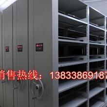 扬州广陵区密集架档案柜手摇式图片