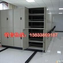 芜湖鸠江区智能自动密集架图片