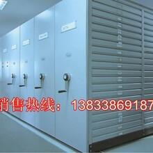 重庆渝中区密集架图片