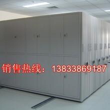 益阳南县三柱式密集架图片