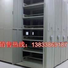 南京雨花台区金属密集架图片