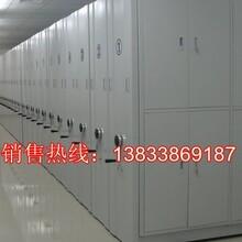 九江都昌智能回转档案柜图片