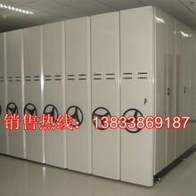 柳州柳城电动智能型档案柜图片