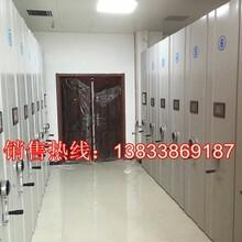 宁波鄞州区档案室手摇密集架图片