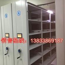 徐州云龙区图书室智能密集柜图片