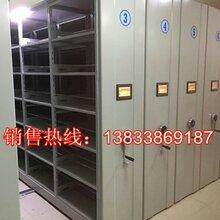滁州明光密集架档案密集柜图片