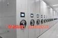 湖北鄂州手电动智能密集架
