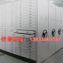 内蒙古电动档案密集柜价格图片