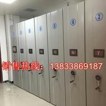 武山档案密集架安装图片