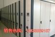 池州石台智能档案密集柜尺寸