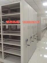 荆州石首手摇移动档案密集柜图片
