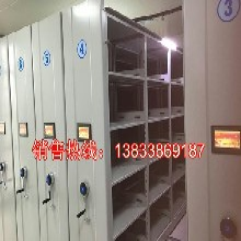 扬州仪征不动产档案室密集架图片