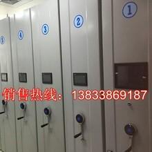 荆州监利人事档案密集架图片