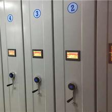 西藏密集架档案密集柜口碑推荐图片