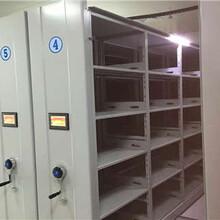 唐县档案库房移动密集柜高清图图片