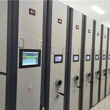 南开区智能电表库密集架维护图片