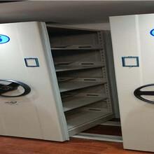 紫阳密集型档案移动柜施工电话图片
