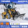 HCN屈恩除雪鏟,新疆推雪鏟,裝載機推雪板,公路除冰雪