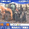 HCN屈恩蘋果球移樹機苗圃樹木移栽設備滑移鏟車配套挖樹機