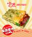 2017最赚钱5平小吃店,午娘果蔬营养煎饼,小吃加盟店排行