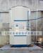 开水锅炉也叫开水炉、茶水炉、茶炉、饮水锅炉