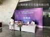 上海木结构背景板制作搭建公司