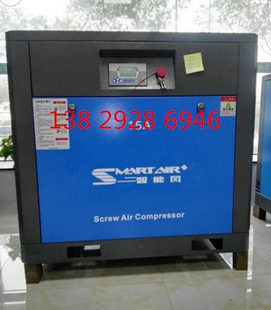 智能风永磁变频空压机批发价格智能风永磁变频空压机厂家直销